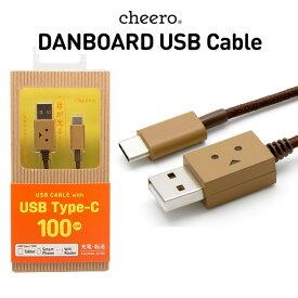 ダンボー タイプC ケーブル チーロ cheero DANBOARD USB Cable with USB Type-C (100cm) 目が光る 高速充電 / データ転送 56kΩレジスタ搭載 新型Macbook / Nintendo Switch / Xperia XZ2