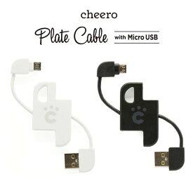 コンパクト マイクロUSB ケーブル cheero Plate Cable with micro USB 充電 / データ転送 Android / Xperia / Galaxy / 各種スマホ / タブレット / WiFiルーター 対応