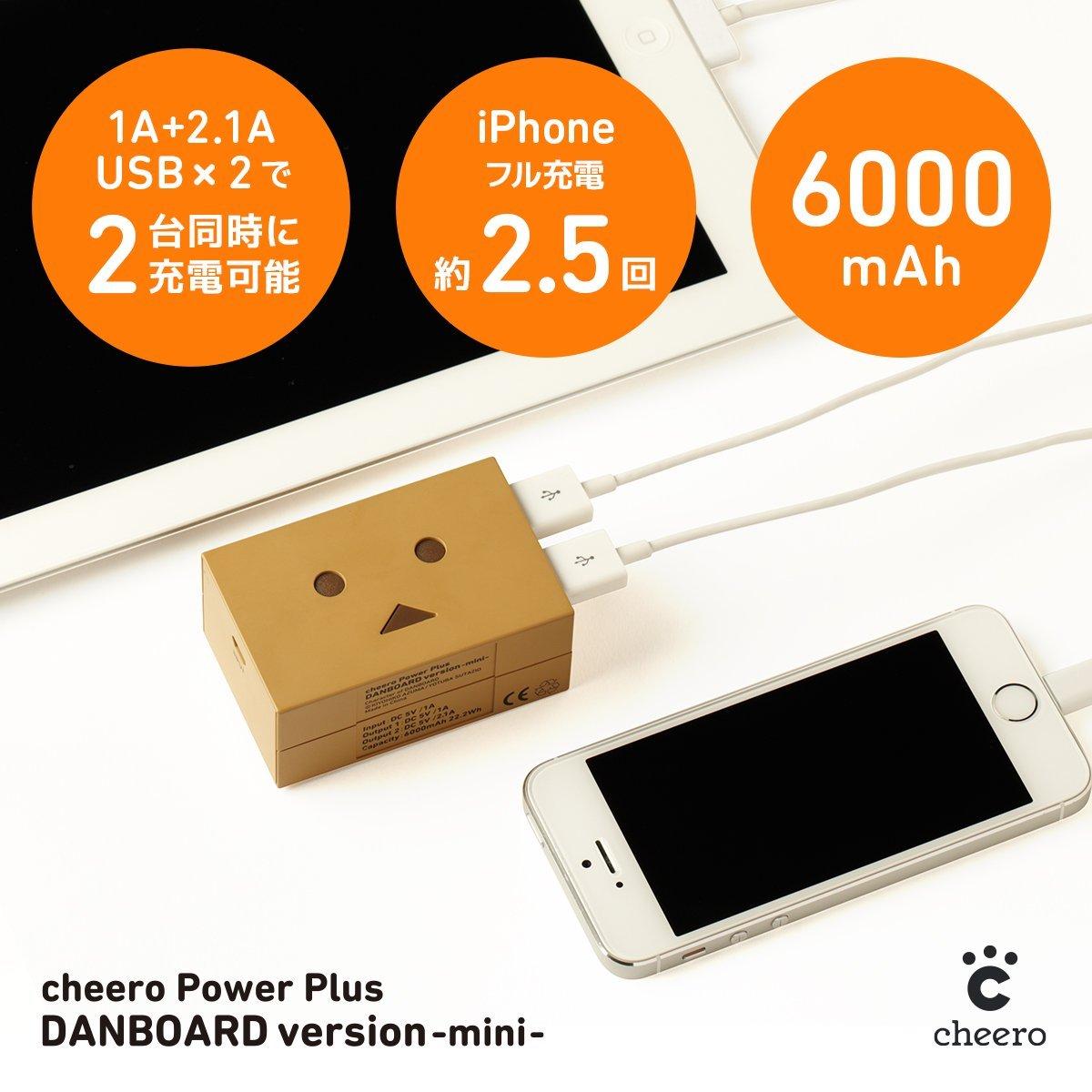 ★あす楽対応★ コンパクト 目が光る ダンボー チーロ モバイルバッテリー cheero Power Plus 6000mAh DANBOARD version -mini- 各種 iPhone / iPad / Android 対応