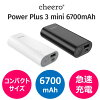 cheero Power Plus 3 mini 6700mAh large mobile battery [Japanese Sanyo/Panasonic high quality battery powered] iPhone 6 s/6 rapid charger for s Plus/iPad/Android/Xperia/Galaxy / other smartphone / Tablet / game machines / Wi-Fi router, etc.
