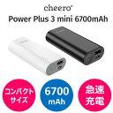 ★あす楽対応★ コンパクト モバイルバッテリー cheero Power Plus 3 mini 6700mAh 各種 iPhone / iPad / Andr...