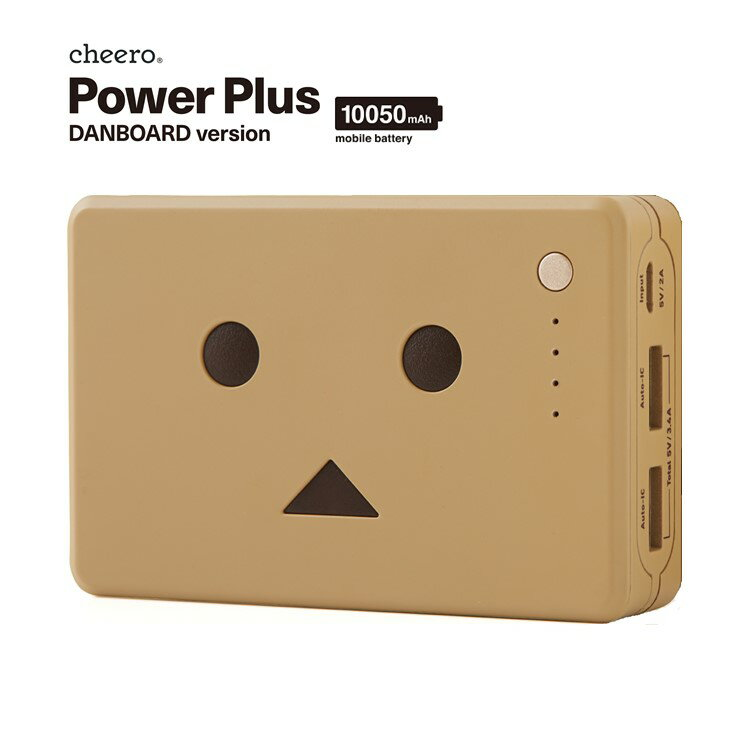 【PSEマーク付】 大容量 ダンボー チーロ モバイルバッテリー cheero Power Plus 10050mAh DANBOARD 各種 iPhone / iPad / Android 急速充電 対応 電気用品安全法