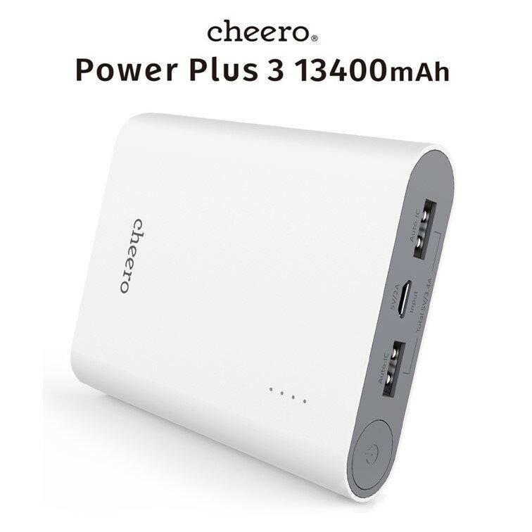 【PSEマーク付】大容量 チーロ モバイルバッテリー cheero Power Plus 3 13400mAh 各種 iPhone / iPad / Android 急速充電 対応 電気用品安全法
