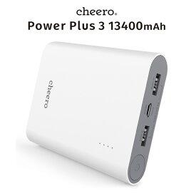 大容量 チーロ モバイルバッテリー cheero Power Plus 3 13400mAh 各種 iPhone / iPad / Android 急速充電 対応 2ポート PSEマーク付 電気用品安全法