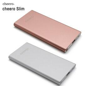 【PSEマーク付】 超薄型 チーロ モバイルバッテリーcheero Slim 5300mAh 各種 iPhone / iPad / Android 急速充電 対応 電気用品安全法