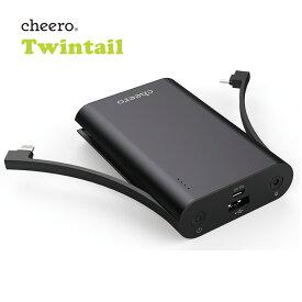 大容量 チーロ モバイルバッテリー cheero Twintail 10050mAh Lightning Micro USB 2ケーブル内蔵 MFi 認証取得 各種 iPhone / iPad / Android 急速充電 対応 PSEマーク付 電気用品安全法