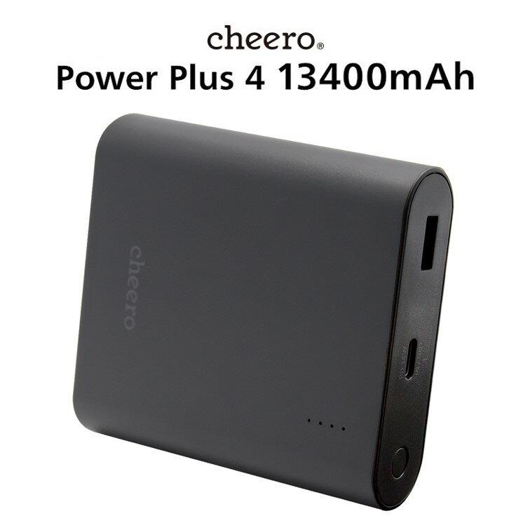 【PSEマーク付】 Power Delivery 3.0 対応 大容量 モバイルバッテリー cheero Power Plus 4 13400mAh Type-C パワーデリバリー 最大出力 18W 超急速充電 軽量 コンパクト 電気用品安全法