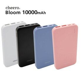 モバイルバッテリー 大容量 iPhone / Android 対応 チーロ cheero Bloom 10000mAh 3ポート出力 Type-A Type-C micro USB 急速充電 AUTO-IC搭載 PSEマーク付