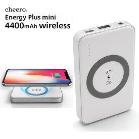 モバイルバッテリー ワイヤレス チーロ cheero Energy Plus mini 4400mAh Wireless 薄型 軽量 コンパクト Qi対応 iPhone Android Auto-IC 機能搭載 PSEマーク付 3台同時充電可能