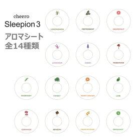 アロマシート【10枚セット】全14種類 Sleepion 2・3 スリーピオン ペンダント スタンド用 リラックス リフレッシュ 睡眠 香り フレグランス