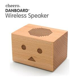 ダンボー ワイヤレススピーカー チーロ cheero Danboard Wireless Speaker 木製 Bluetooth 2台でステレオ再生 ( TWS ) マイク内蔵 AUX 連続再生約7時間 ブルートゥース Ver.4.2