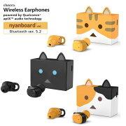 cheeroNyanboardWirelessEarphones