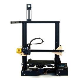 3Dプリンタ 本体 完成品 チーロ cheero3D pro デスクトップ3Dプリンター 組立済 家庭用 業務用 PLAフィラメント