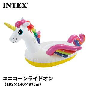 INTEX ユニコーンライドオン 198×140×97cm 57561 [ INTEX 海 プール 海水浴 屋内プール ビーチ マット 浮き輪 子供 かわいい 乗り物 映え 温水プール ]