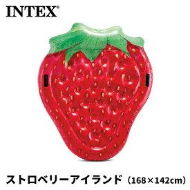 INTEX ストロベリー アイランド 168×142cm 58781 [ 柄 フロート 浮き輪 海 プール イチゴ 苺 リアル プリント 映え SNS かわいい ]