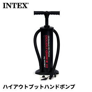 INTEX ハイアウトプットハンドポンプ 68615 [ 浮き輪 フロート 海 プール 空気入れ エアー ポンプ 海水浴 おもちゃ 手動 ]