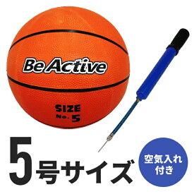 ゴムバスケットボール 5号ボールとポンプのセット BA-5250 ダブルアクションハンドポンプ BA-5151 空気入れセット ミニバス