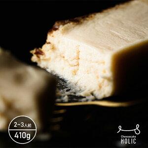 【カマンベールチーズケーキ レギュラーサイズ】Cheesecake HOLIC お中元 敬老の日 内祝い ギフト 誕生日 プレゼント お祝い お返し 冷凍 焼きたて お取り寄せ スイーツ チーズケーキ ケーキ お