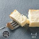 【エントリー&楽天カード最大10倍 7/30限定】【まずはこれ!クリームチーズケーキ レギュラーサイズ】Cheesecake HOL…
