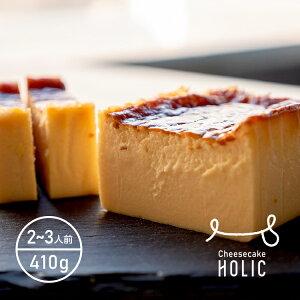 ポイント10倍!チーズケーキ【カマンベールチーズケーキ 約17cm、410g】お菓子 洋菓子 おやつ ケーキ スイーツ Cheesecake HOLIC