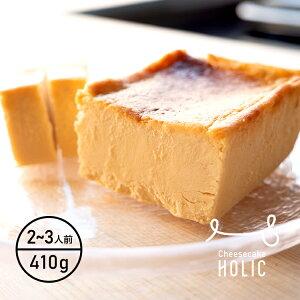 【ブルーチーズケーキ 約17cm、410g 2〜3名様分】Cheesecake HOLIC チーズケーキ バレンタイン 内祝い ギフト 誕生日 プレゼント 結婚 お祝い お返し 冷凍 焼きたて お取り寄せスイーツ ケーキ スイ