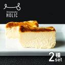 ポイント10倍!チーズケーキ【クリームチーズケーキ/カマンベールチーズケーキ 2種セット】お菓子 洋菓子 おやつ ケー…