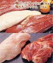 【送料無料】本格豪華1kg鴨肉フレッシュセット(鴨肉 生) ブロックロースフレッシュ1kg,ももフレッシュ1kg  【国内…