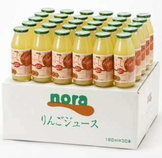 Nora straight Fuji Apple Juice set 180ml×30 book with rich flavor, pectin-rich