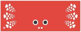 【訳あり】【赤色】「金魚ちゃん手ぬぐい」 【ネコポス便8枚まで発送可能】金魚 手拭い【RCP】
