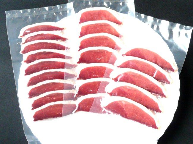 鴨ロースの生ハム風ノーマルスライス(鴨のプロシュート)冷凍 25g×3パック【国内産 青森県産 バルバリー種】【RCP】