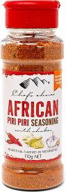 シェフズチョイス アフリカンスタイルBBQシーズニング (有機栽培原料) 110g African Style BBQ Seasoning