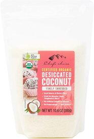 シェフズチョイス オーガニックココナッツ ファイン300g Organic desiccated Coconut Fine