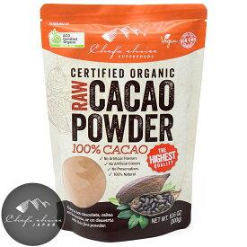 オーガニックローカカオパウダー 300g 有機ココア100% Organic Raw Cacao Powder