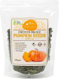 シェフズチョイス オーガニックパンプキンシード180g Certified Organic Pumpkin Seed Pepitas 有機かぼちゃの種