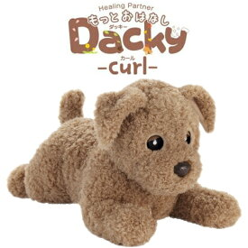 母の日プレゼント プレゼントに!タカラトミーアーツ ヒーリングパートナー もっとおはなしダッキー カール おしゃべりダッキー おうち時間 自宅遊び 犬型ペットロボット