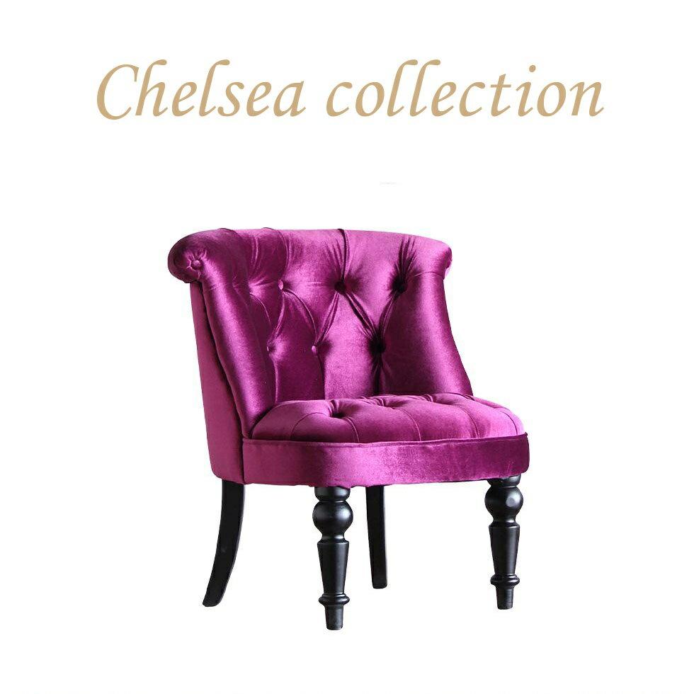アンティーク調 ソファ 1人掛け ラムズゲイトト ソファ シングル チェア ソファー かわいい 姫系 ベルベッド アンティーク 家具 椅子 待合 カフェ サロン ショップ コンパクト アンティーク風 ブルックリン スタイル 西海岸 紫 ロイヤルパープル
