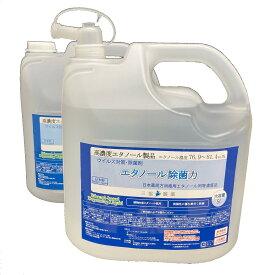 エタノール除菌力 5L×2本(1ケース)除菌エタノール 日本製 業務用アルコール 除菌剤 アルコール除菌 業務用エタノール 高濃度エタノール