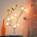 【500円クーポンあり】テーブルランプ 送料無料 8LED電球付き DIY クリスマスツリー おしゃれ 北欧 ベッドサイド テー…