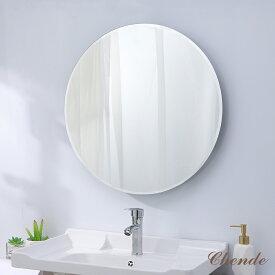鏡 壁掛け 丸形 おしゃれ シンプル 送料無料 洗面所 浴室 玄関 お風呂 トイレ リビング ミラー メイク 化粧鏡 姿見 大型 軽量 頑丈 高輝度 フレームレス(直径60cm)