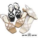 cavacava サヴァサヴァ スクエアトゥ サンダル 1320371 ストラップサンダル バックベルト レディース 靴 歩きやすい 痛くない 婦人靴 【あす楽対応】