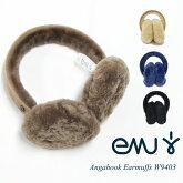 日本正規品/emu(エミュー/エミュ)イヤーマフラーw9403/Angahook-Earmuffs