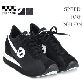 NO NAME ヒールスニーカー SPEED-00101 SPEED JOG NYLON ノーネーム スピード ジョグ 美脚 ヒールスニーカー ヒールアップ シューズ レディース 靴 黒 ブラック【返品送料無料】【あす楽対応】