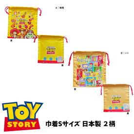 巾着 給食袋 トイストーリー ランドセル 学童用袋 ディズニー 子供用 男の子 女の子 キッズ グッズ 【K1114】