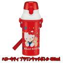 水筒 ハローキティ プラワンタッチ ボトル 480ml 80'S サンリオ 日本製 PSB5SAN 子供 キッズ 女の子 【wb1341】