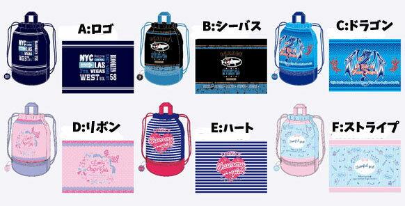 【送料無料】プールバッグ 2層式 ポリエステル 2段 ボンサック 男の子 女の子 ビーチバック プール 海水浴 【PB1126】