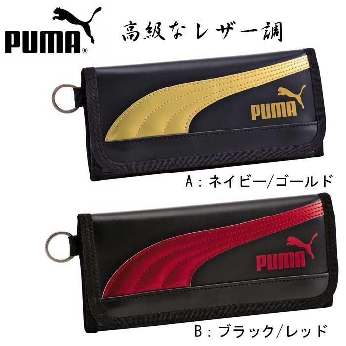 PUMA プーマ レザーロングウォレット PM130 長財布 小銭入れ BK NB【wt1157】