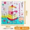 rirakkumakyarakutanafukin·午餐交叉