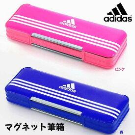 マグネット ペンケース アディダス 男の子 女の子 ハード 筆箱 青 ピンク P1505BT1 P1505BT2 かっこいい スポーツブランド adidas 【sp2009】