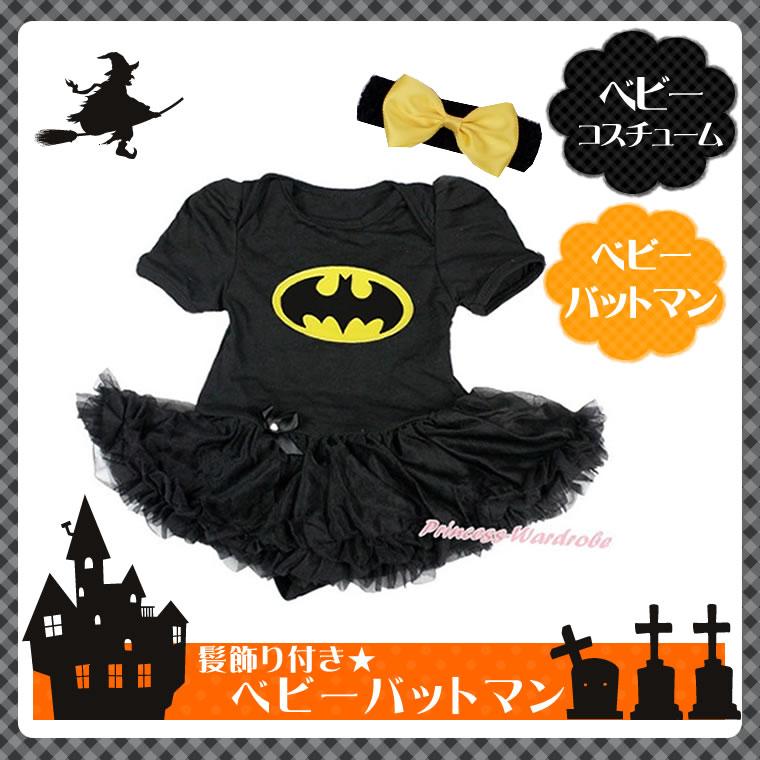 【バットマン コスチューム 子供】 ベビー カバーオール ロンパース チュチュ 赤ちゃん ハロウイン 衣装 60cm 70cm 80cm 90cm