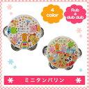 【タンバリン】 モンスイユ Rub a dub dub ラブアダブダブ おもちゃ 赤ちゃん 子供